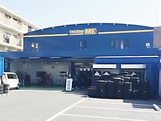 タイヤショップME一宮店