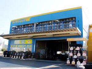 タイヤショップME犬山本店