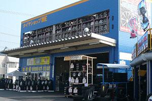 タイヤショップME犬山本店外観